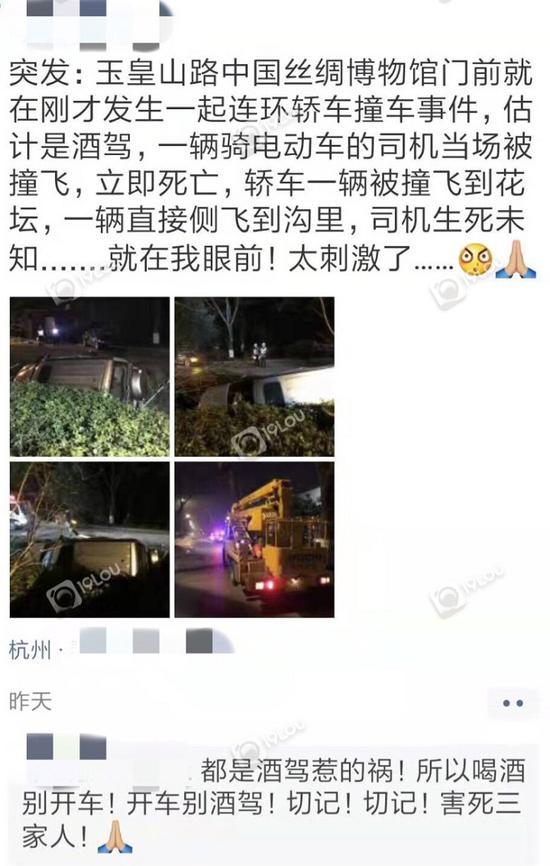 杭州公安警情通报: