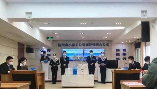 杭州下月增加一次摇号机会 指标投放量为10000个