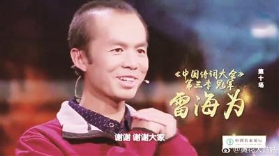 上次登台挑战失败接受采访时,他其实已经夺冠了
