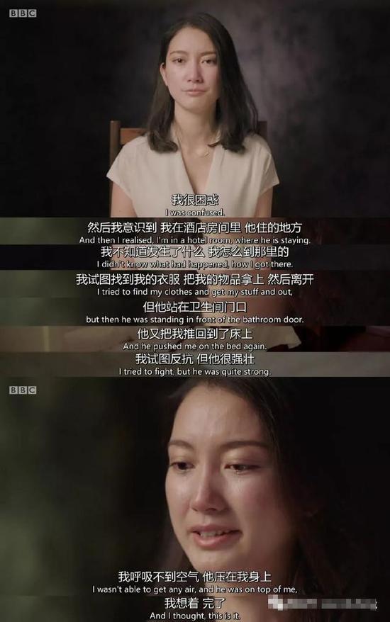 BBC纪录片《日本之耻》,讲述一名遭遇职场性侵的日本女记者。|视频截图