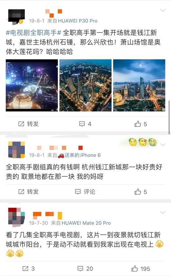 这两年多位明星为啥都扎堆来杭州 原来和这些事有关