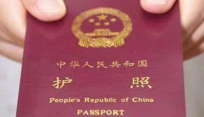 省内异地户籍在杭办理出入境证件享受同城待遇