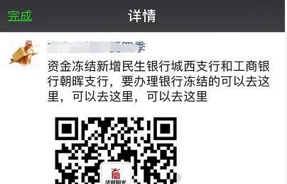华夏四季甚至临时增设了两个网点。