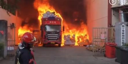 浙江1纺织厂因1个烟头引燃1辆车 后火势蔓延整个厂房