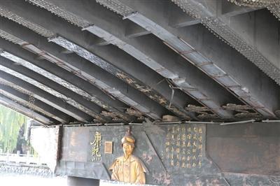 桥西侧的康熙像