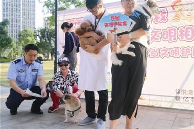 锦悦湾花苑小区正在开展文明养犬广场活动 社区供图