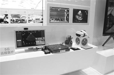 浙医二院现场展示的5G设备