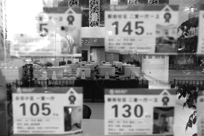 宁波一房产中介门庭冷落记者张培坚摄
