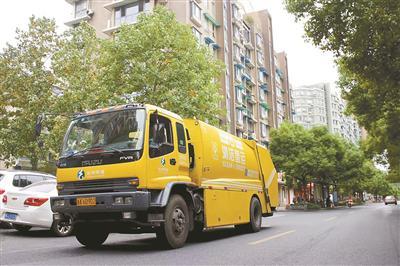 图为:清洁直运车辆。 官方供图
