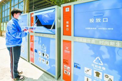 16区中小学全覆盖 北京1400余名挂牌督学进校查垃圾分类