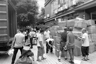 藏身重庆的95后卖假货赚7000万 被浙江警方一网打尽