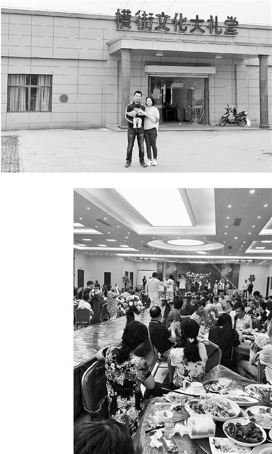 上图:在这里办过婚礼的小夫妻,带着孩子来拍纪念照片。 下图:大礼堂婚礼,热闹是最大特色。