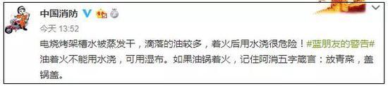 """可细心的网友发现,""""放青菜,盖锅盖""""是6个字啊……"""