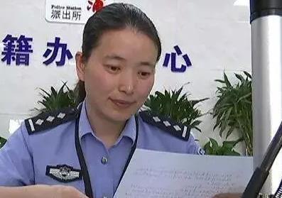 在经过大量的查询分析后,郑警官发现在湖南的龙山县,有很多人姓向。