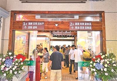 """""""五星级""""日湖菜市场的大门。(徐展新摄)"""