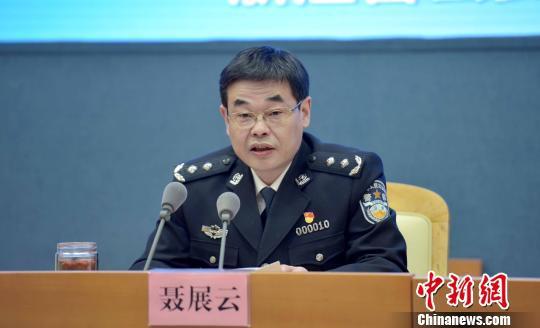 浙江省公安厅党委委员、副厅长聂展云。 周尔博 摄