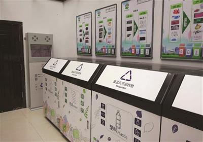 杭州萧山智慧回收房 环保解决垃圾回收最后一公里
