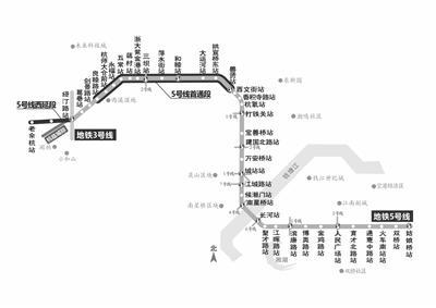 5号线剩余线路10月试运行 计划今年年底通车