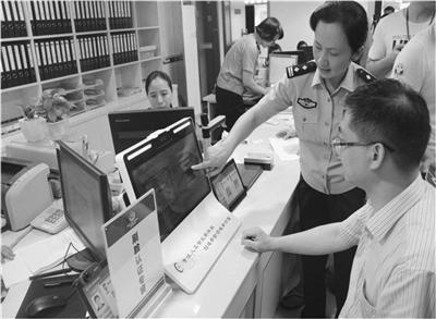 快去申领一张网上身份证 可办理126项公安业务