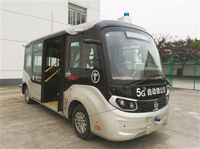 全国首款5G自动微公交 将承担乌镇峰会部分接驳任务