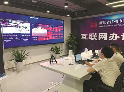 杭州住房保障惠及3万余户 部分抗疫一线家庭免租