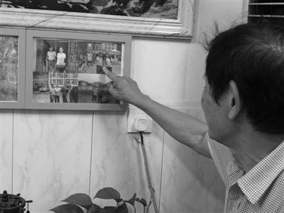 胡春华指着照片里的小孩说,这就是叶雅琴。