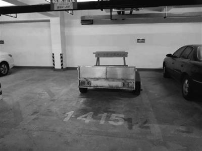 无障碍车位被出售,一个闲置车斗放置多时