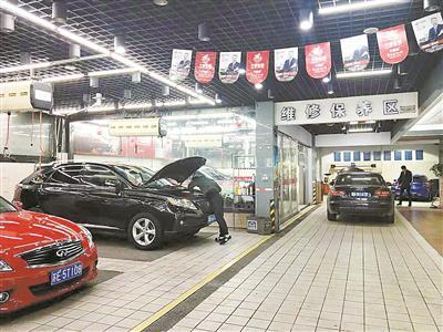 汽车快修方便私家车车主。
