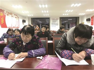 老人们在认真上课做笔记