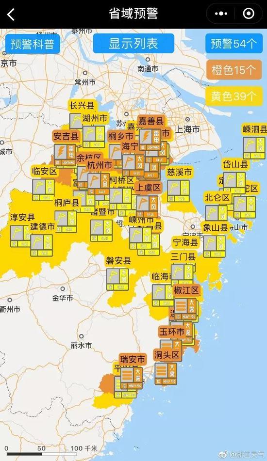 14:31,杭州市气象台发布雷电黄色预警信号。