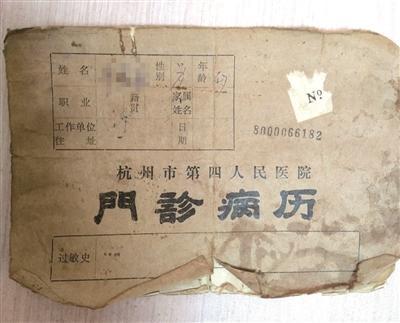 烟草不离手 杭州老伯在48岁那年失去全喉重新学习说话