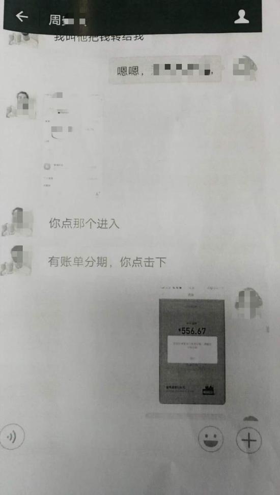 (周某某教学生怎么贷款)