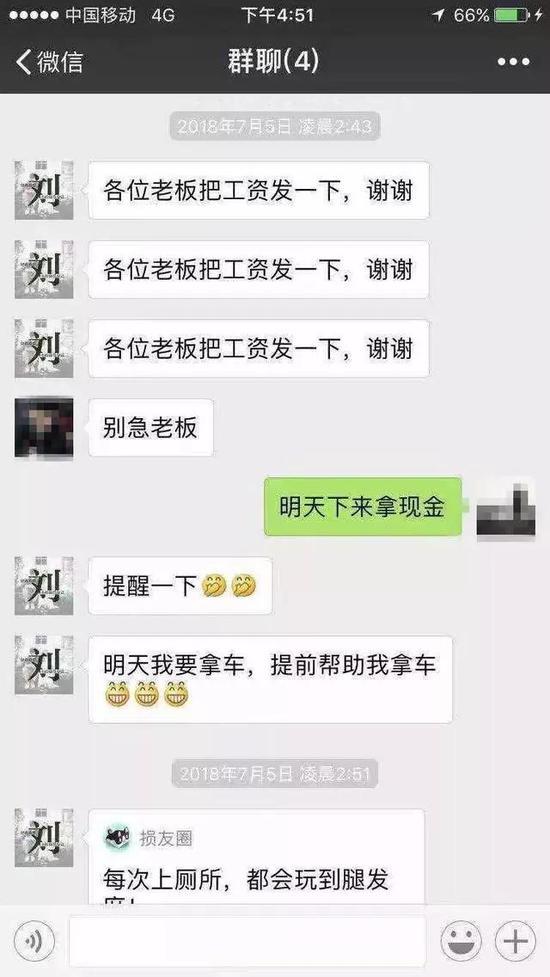 杭州江干公安打掉一圈地为王强行收取保护费涉恶团伙