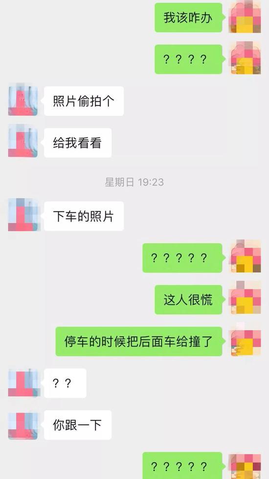 杭州一警察为破案派女友蹲点抓人 快速抓获嫌疑人