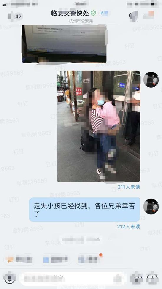 买蛋糕时4岁女儿不见了 杭州交警火速行动20分钟找到