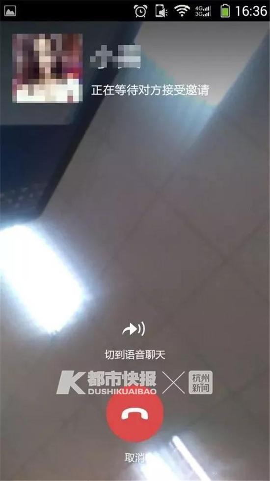 接到报警后,值班民警俞超杰带队紧急出动,以最快速度到达报警人提供的地址。