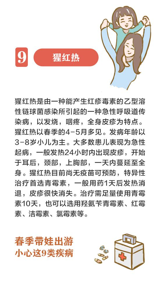 新京报记者 王鹿