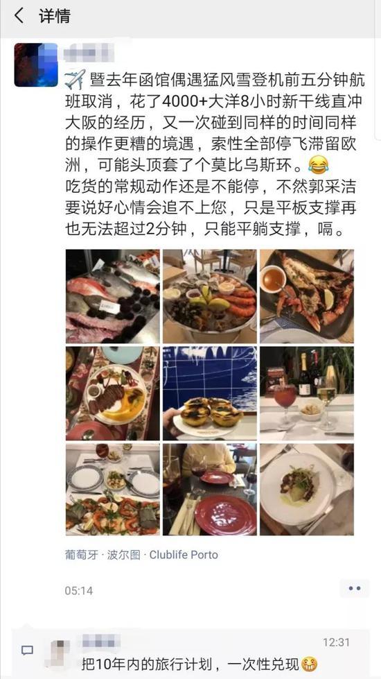 4000余出入境航班取消 境外滞留的杭州旅客能回来吗
