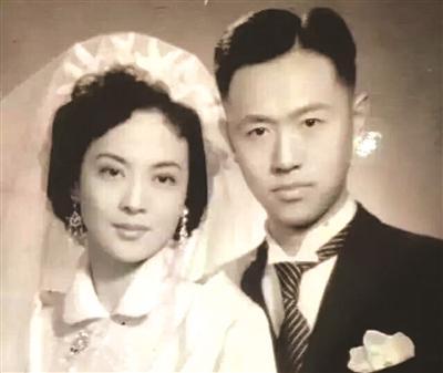 王丹凤柳和清结婚照