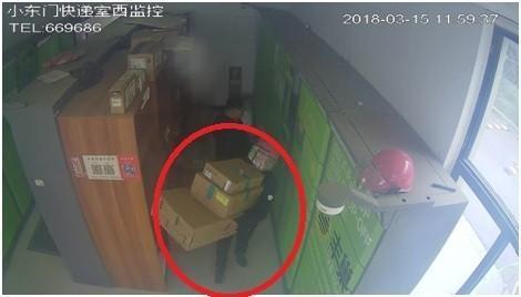 网购进口的行李箱寄往公司门卫室,去拿包裹时却不知所踪