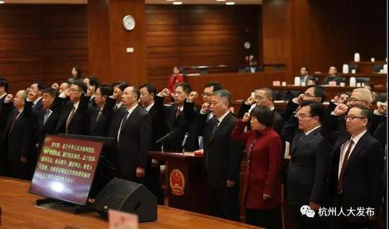 新任命的市政府组成人员进行宪法宣誓