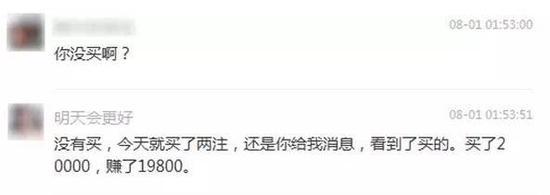 """(图:王兵与""""陈娜""""的部分聊天记录)"""