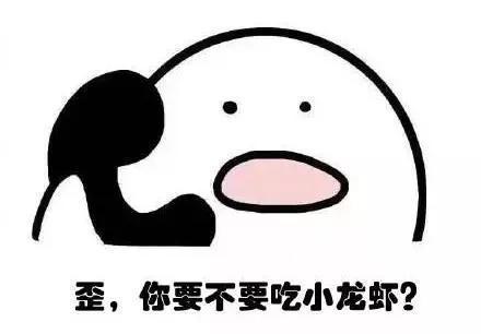 小龙虾配啤酒 杭州1米8的壮小伙突发急性肾衰竭