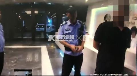 妙龄女子赶到杭州与男友约会 一言不合报警称被强奸