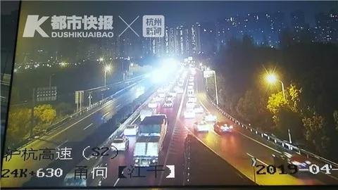 沪杭高速路况