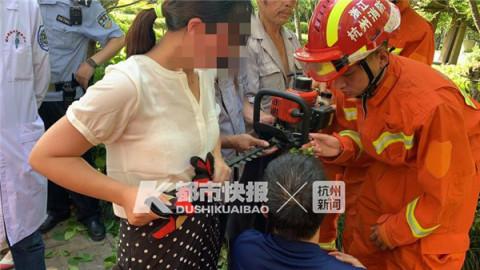 杭州一女子路过公园 迎面飞来割草机甩到其肚子上