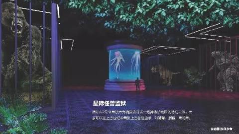 国内首个大型综合室内数字主题科技乐园落户湘湖