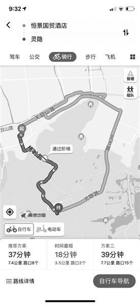 高德地图导航线路2就是小王迷路的线路