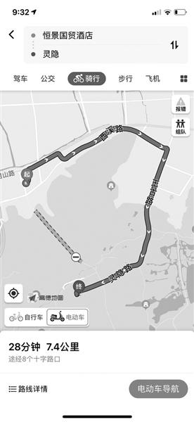 高德地图导航线路1绕了远路