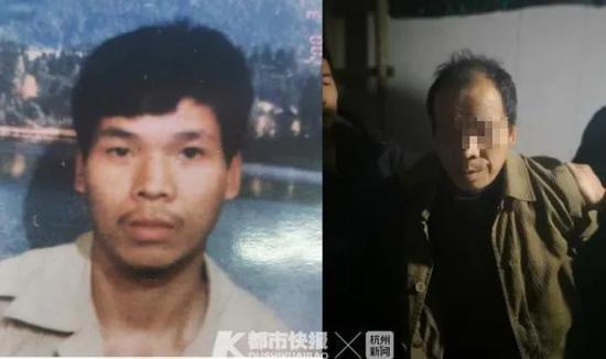 浙警方回答凭老照片能否能抓到人 瘆人通缉照吓翻网友